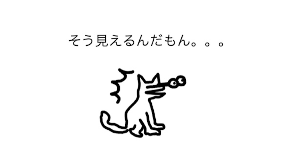 f:id:masumi-narita:20210512082646j:image