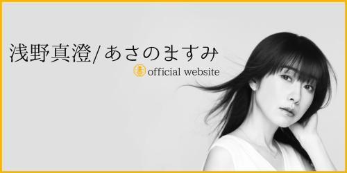 f:id:masumi_asano:20201228210349j:plain