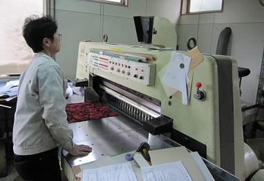 29.4.12 縫製品 裁断.jpg