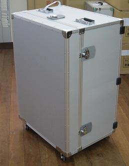 29.6.20光学機器収納アルミ(ジュラ)ケース.jpg