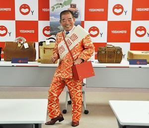 豊岡鞄大使池乃めだか28.8.9.jpg