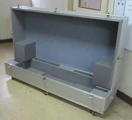 テレビ収納特注大型アルミケース 内装