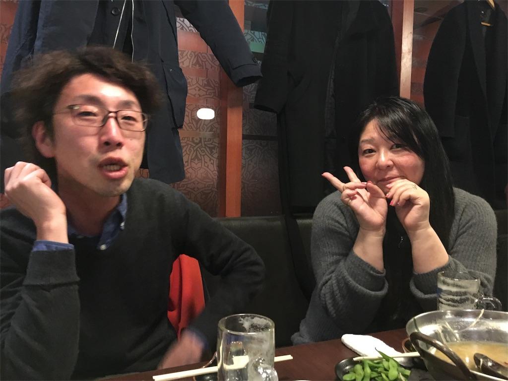 f:id:masunaganatsumi:20170301220707j:image
