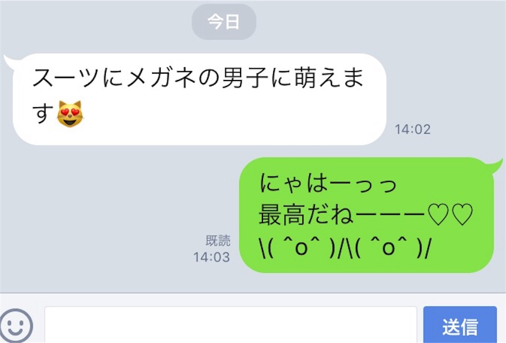 f:id:masunaganatsumi:20170409192646j:image
