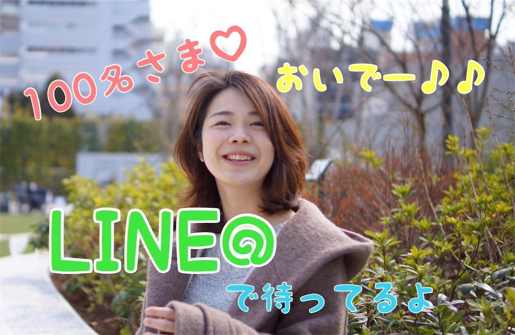 f:id:masunaganatsumi:20170420201445j:image