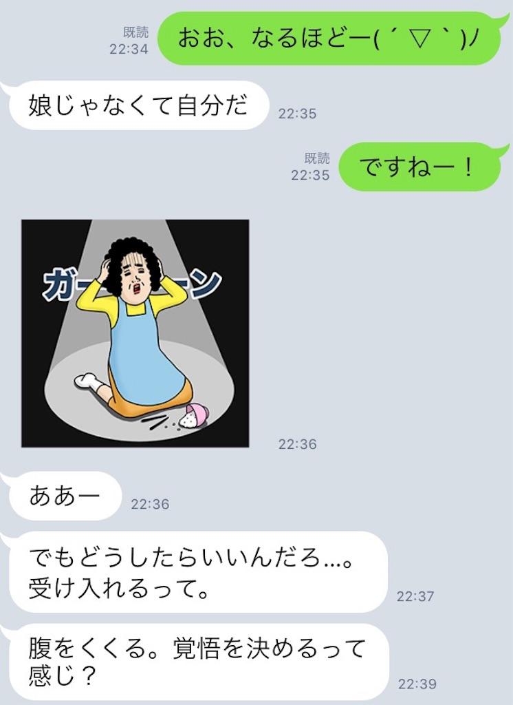 f:id:masunaganatsumi:20170421191351j:image