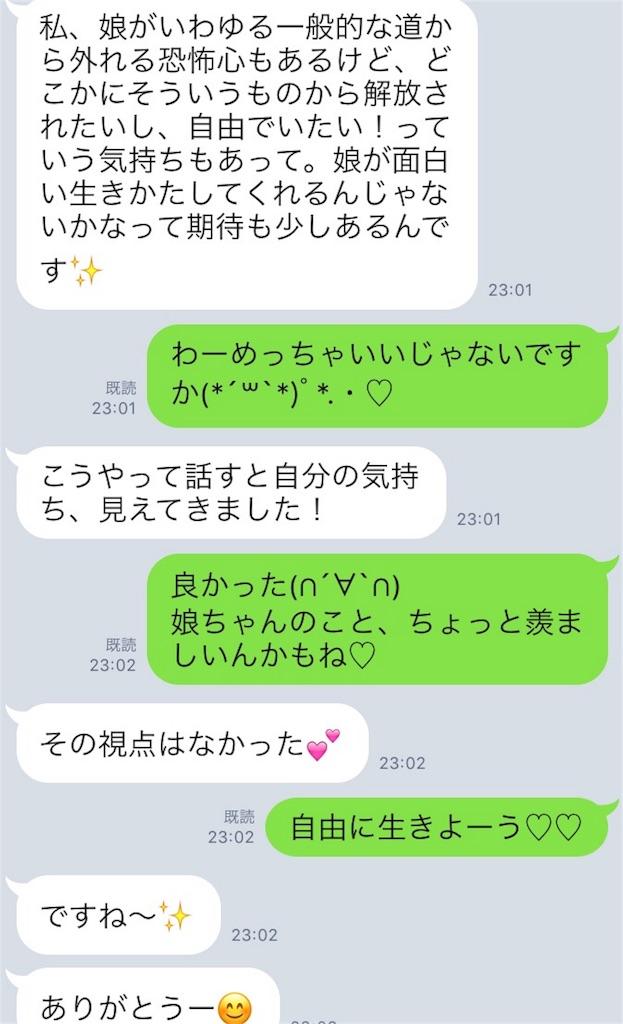 f:id:masunaganatsumi:20170421192936j:image