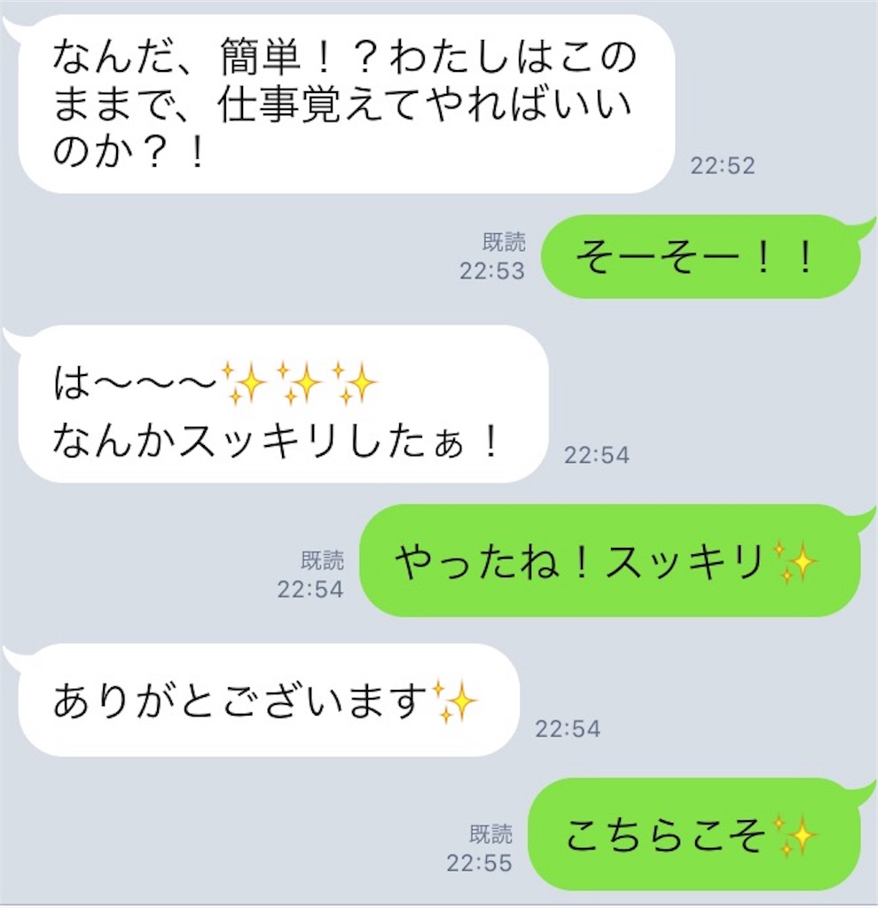 f:id:masunaganatsumi:20170422175728j:image