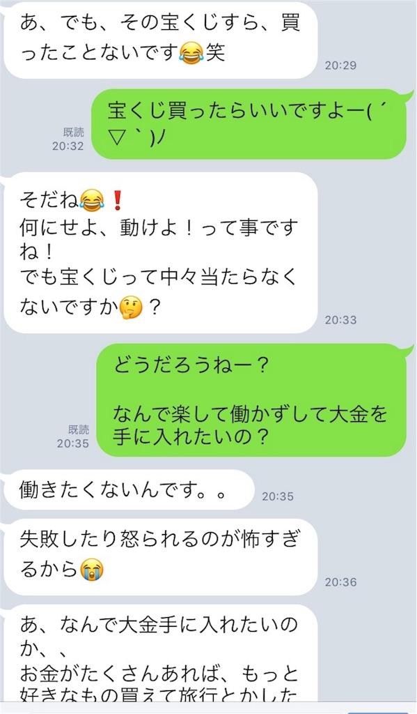 f:id:masunaganatsumi:20170422175810j:image