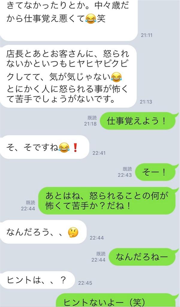 f:id:masunaganatsumi:20170422175815j:image
