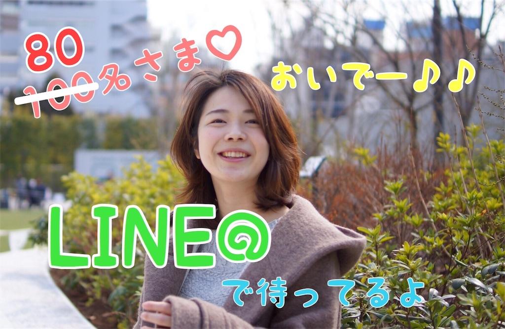 f:id:masunaganatsumi:20170422180225j:image