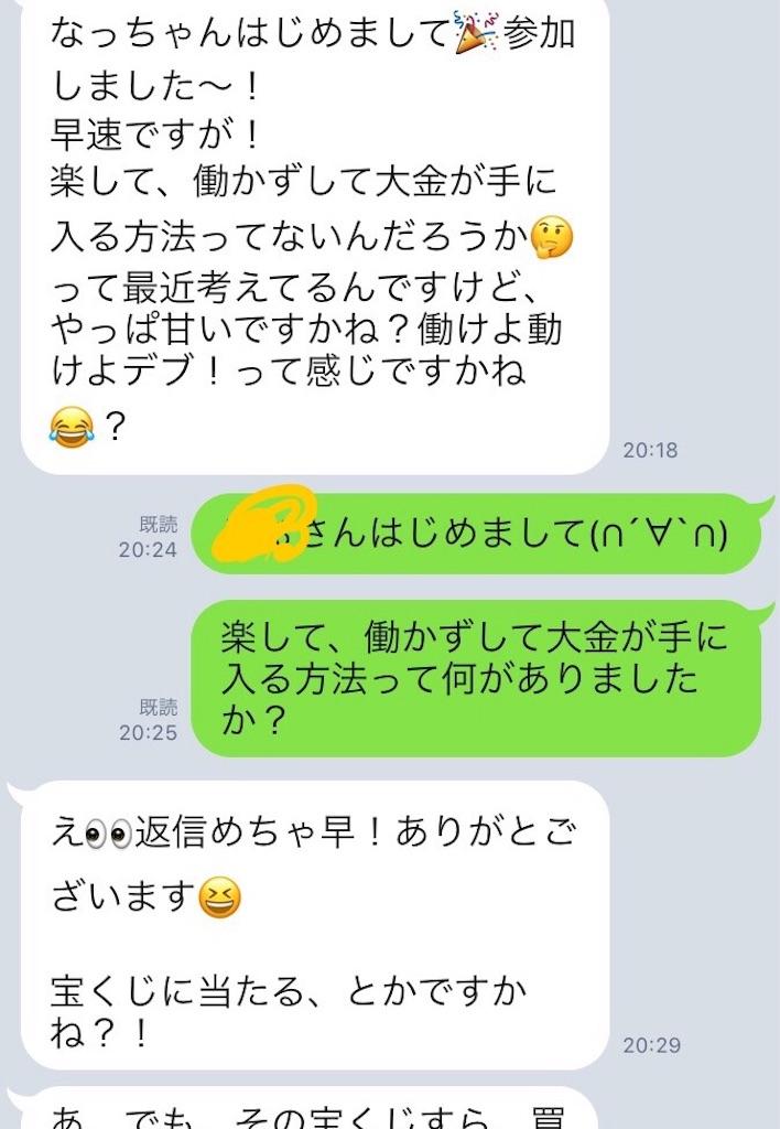 f:id:masunaganatsumi:20170422180737j:image