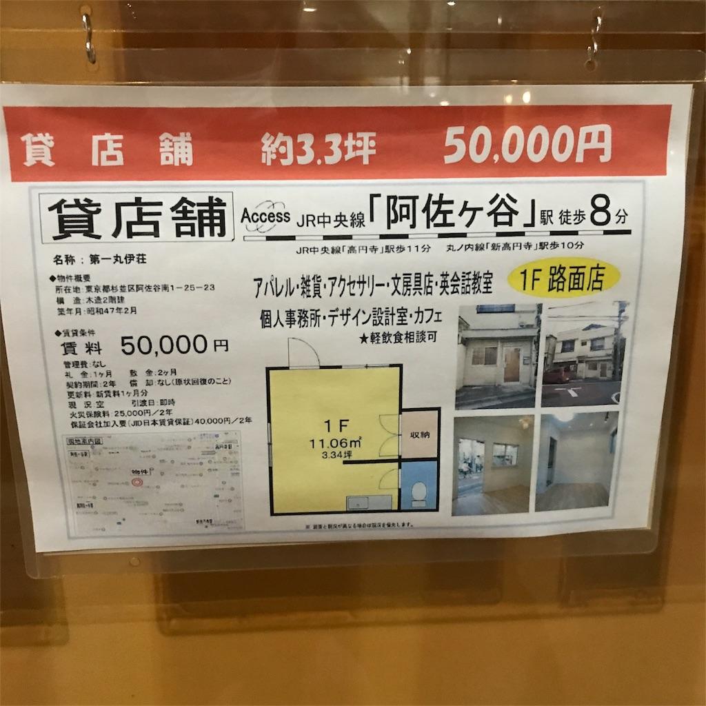 f:id:masunobooks:20180218160553j:image