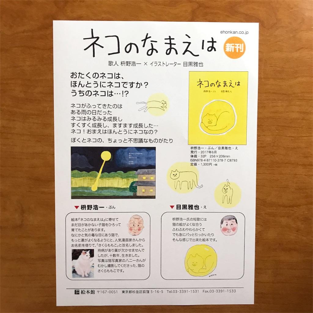 f:id:masunobooks:20180312021945j:image