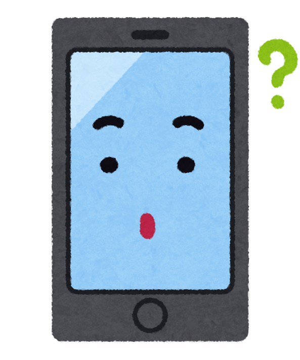 smartphone09_question.png