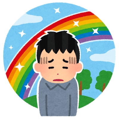 f:id:masuo-anago4649:20170117184739p:plain
