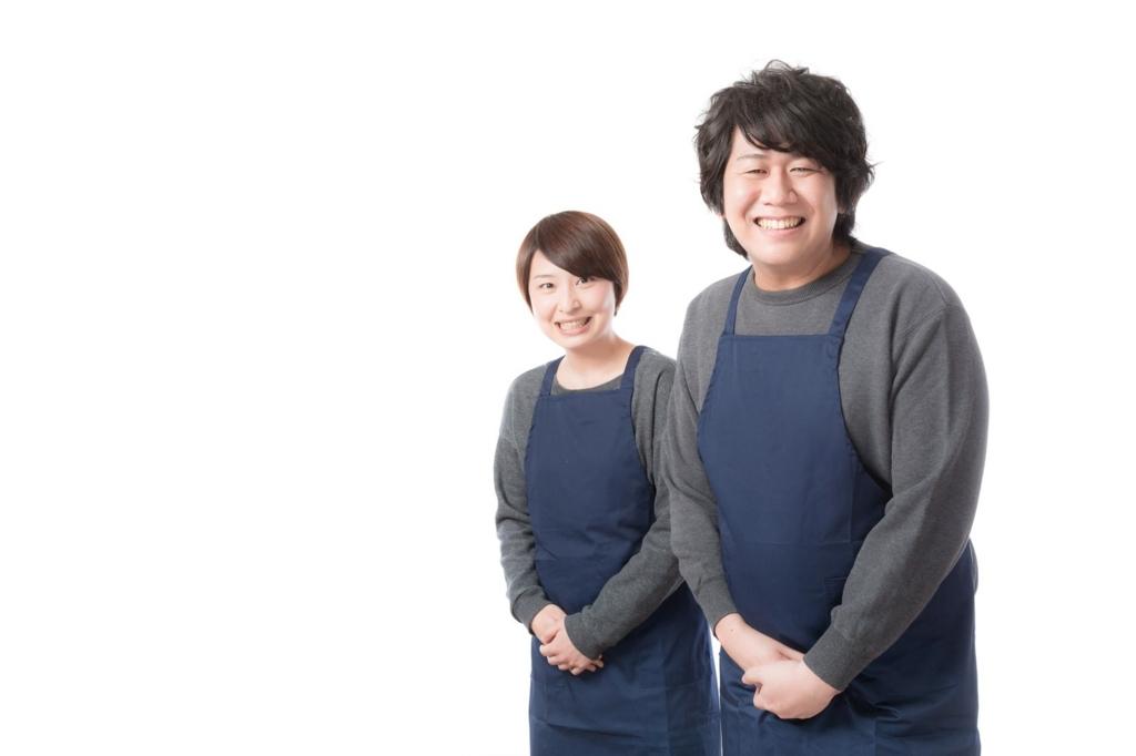 f:id:masuo-anago4649:20170201105026j:plain