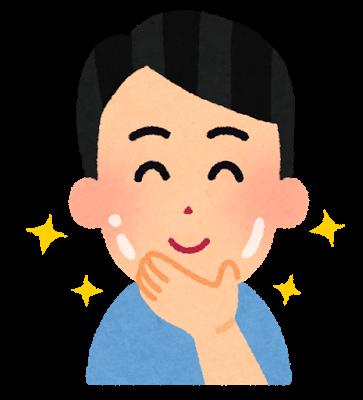 f:id:masuo-anago4649:20170207125244p:plain