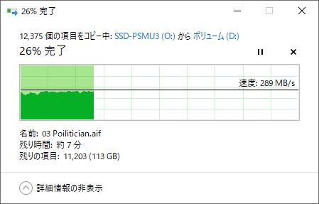 f:id:masuo39:20210821164427p:plain