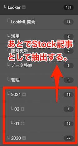 f:id:masutaka26:20210201002905p:plain