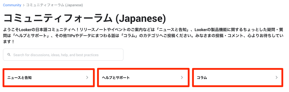 f:id:masutaka26:20210815145002p:plain