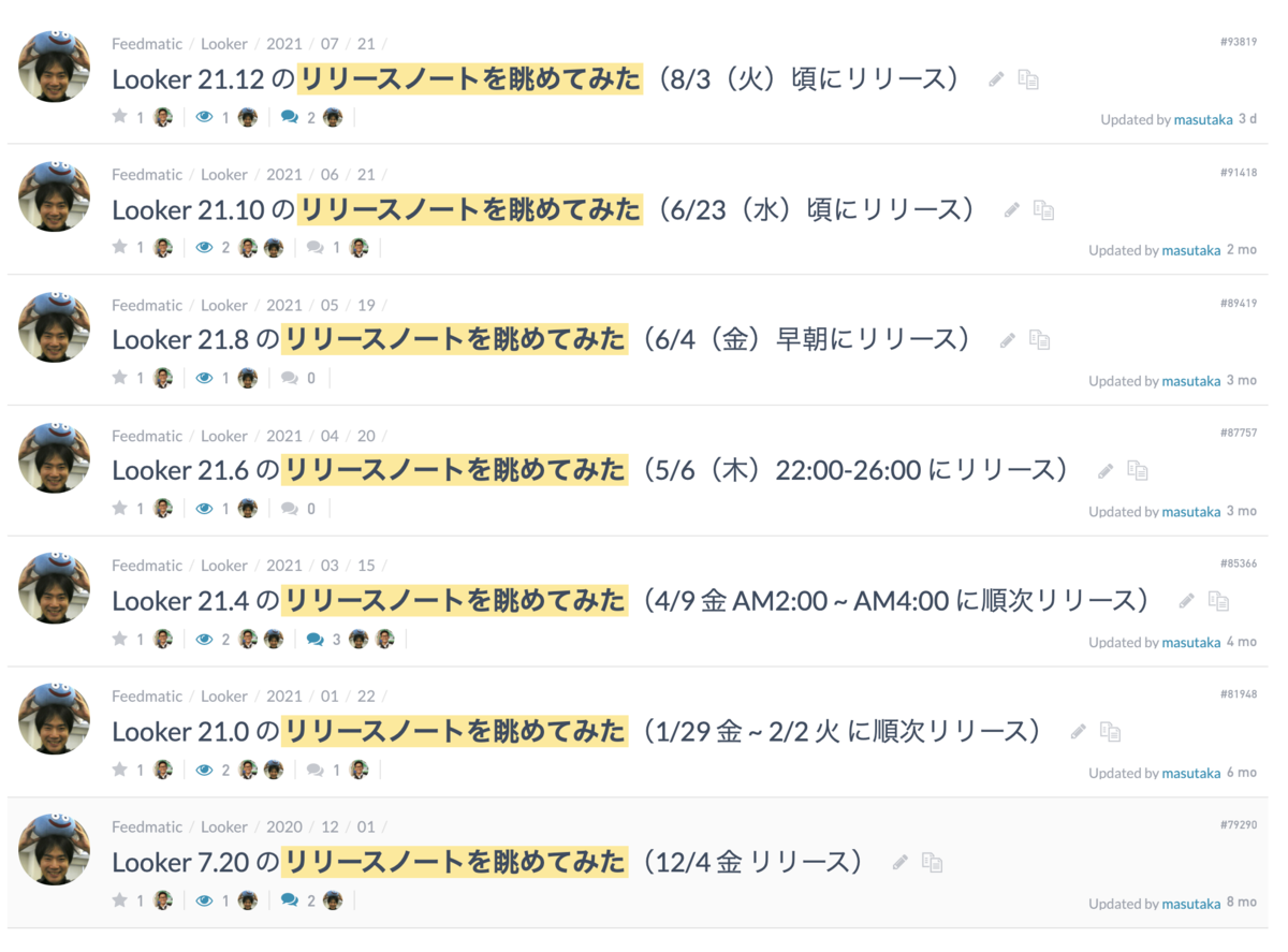 f:id:masutaka26:20210815160356p:plain