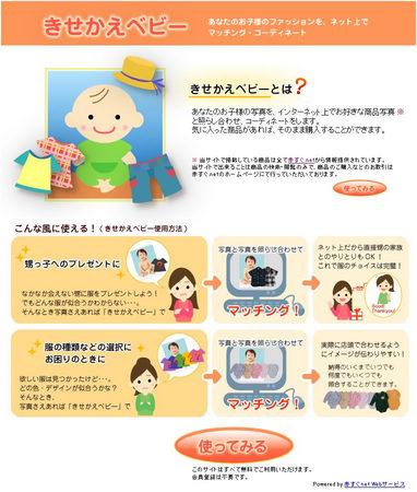 f:id:masutaro:20070910060201j:image
