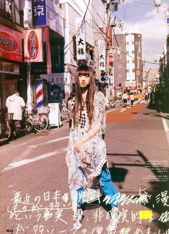 f:id:masuyamaru:20140830055139j:image