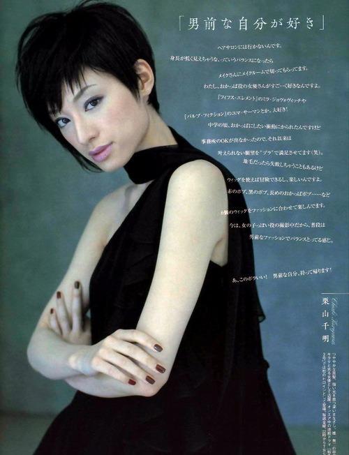 f:id:masuyamaru:20140904044445j:image