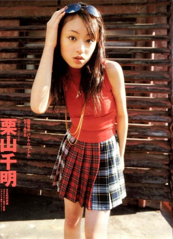 f:id:masuyamaru:20140910052140j:image