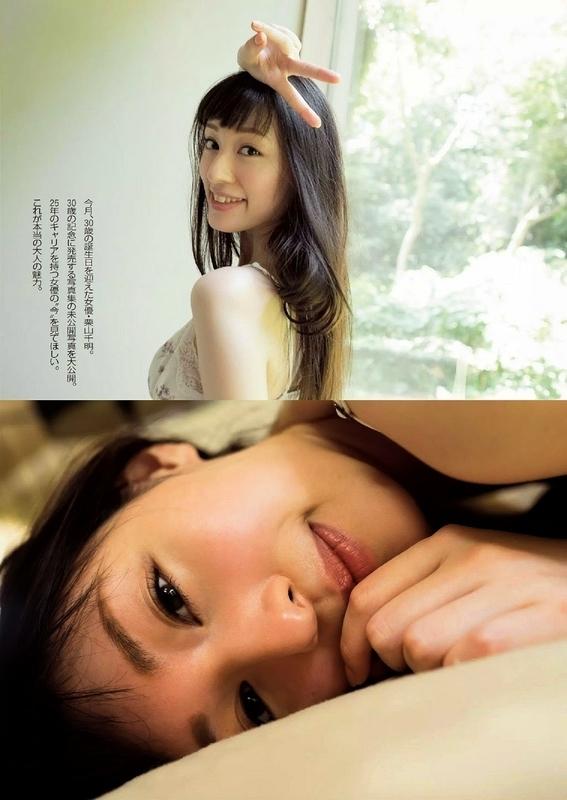 f:id:masuyamaru:20180916055112j:image
