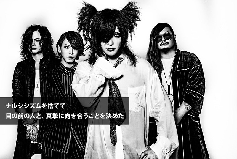f:id:masuyamaru:20180920052608j:image