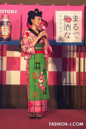 f:id:masuyamaru:20190129051711j:image