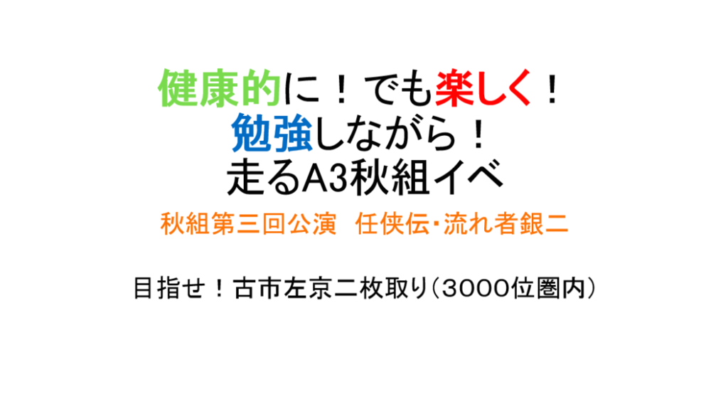 f:id:masyu_u_25:20170928210215p:plain