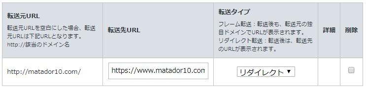 f:id:matador10:20190630122114j:plain