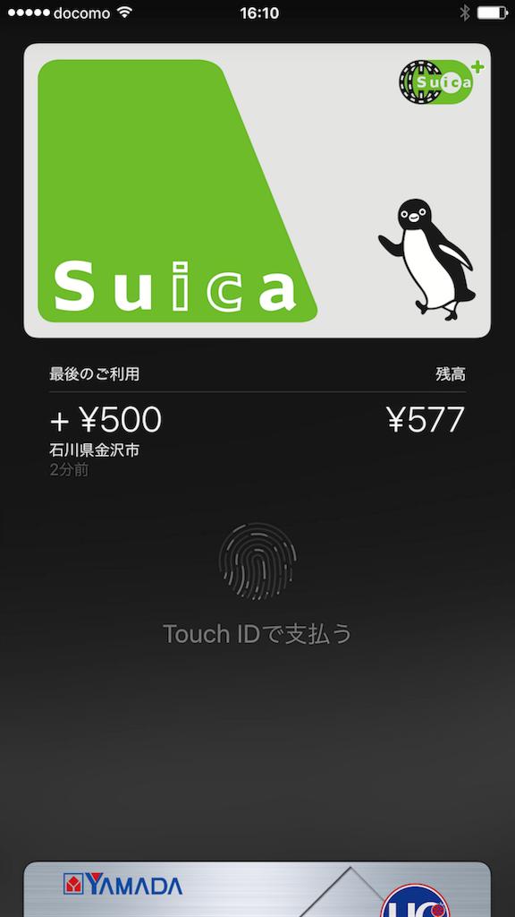 20161025203447