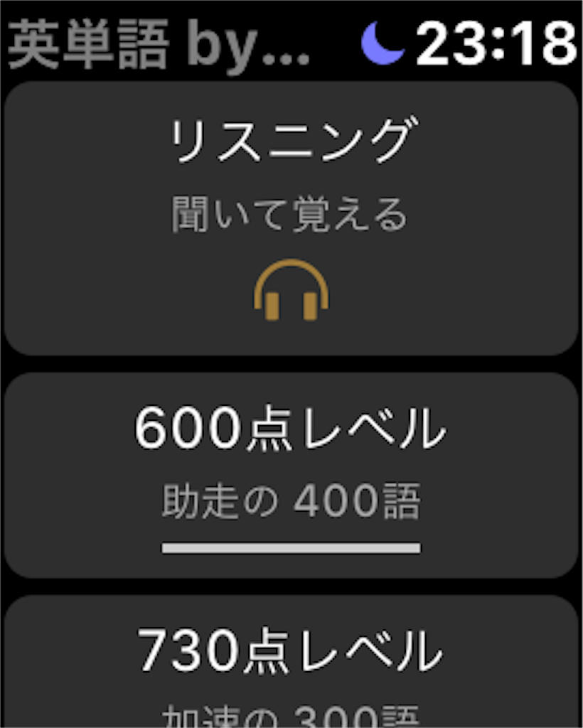 20190603232025