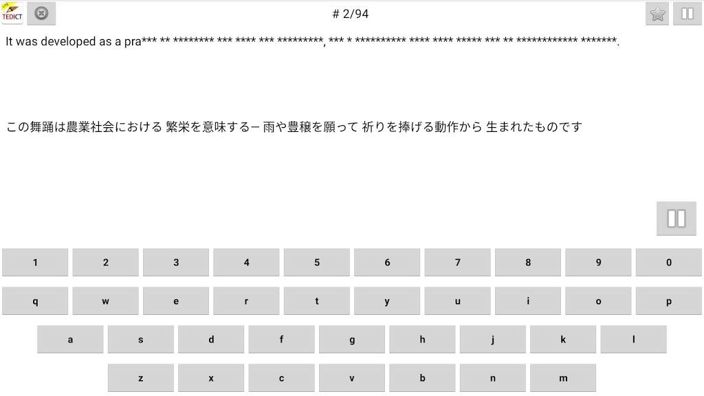 f:id:matagotch:20210223183532j:plain