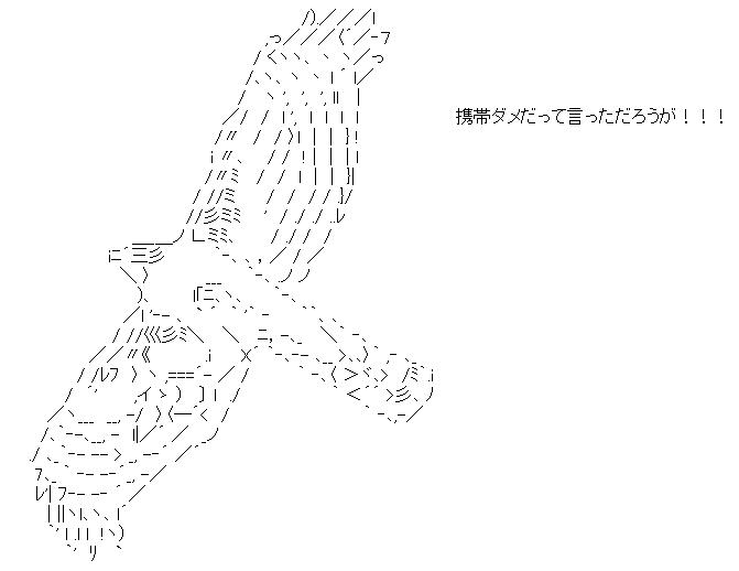 f:id:matakus:20161111155730p:plain