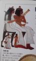 エジプト(古代)
