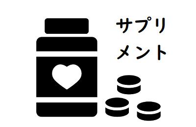 f:id:matanori:20210209130006p:plain
