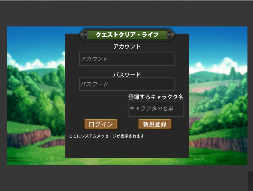 f:id:matasaburou1999:20180612195830p:plain