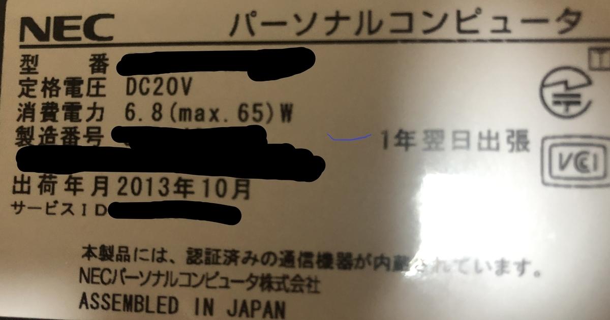f:id:matasaburouzakki:20210428221316j:plain