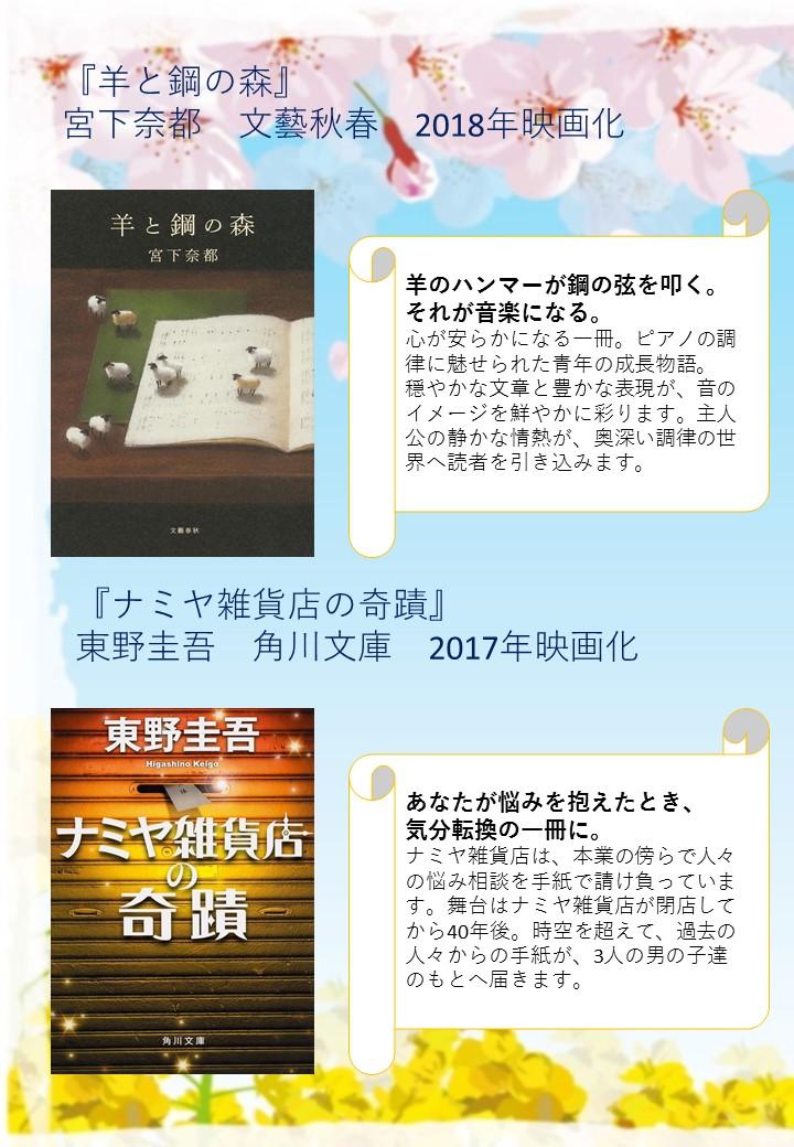f:id:matatabi6785:20200101184631j:plain