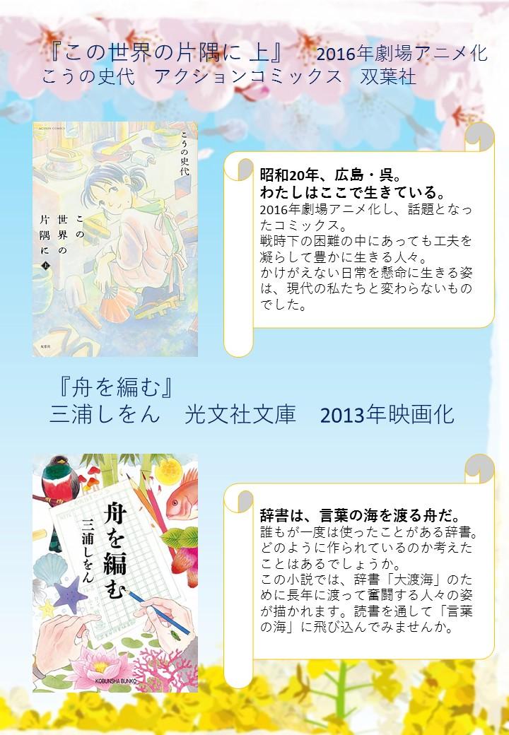 f:id:matatabi6785:20200101184656j:plain