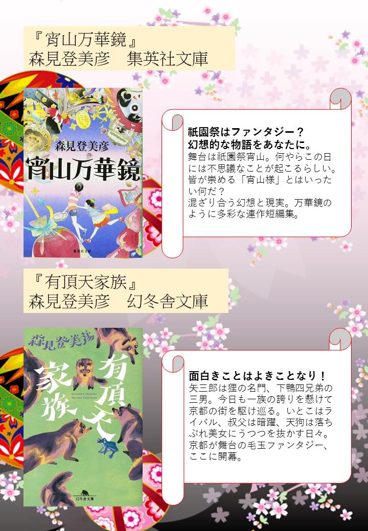 f:id:matatabi6785:20200101184727j:plain
