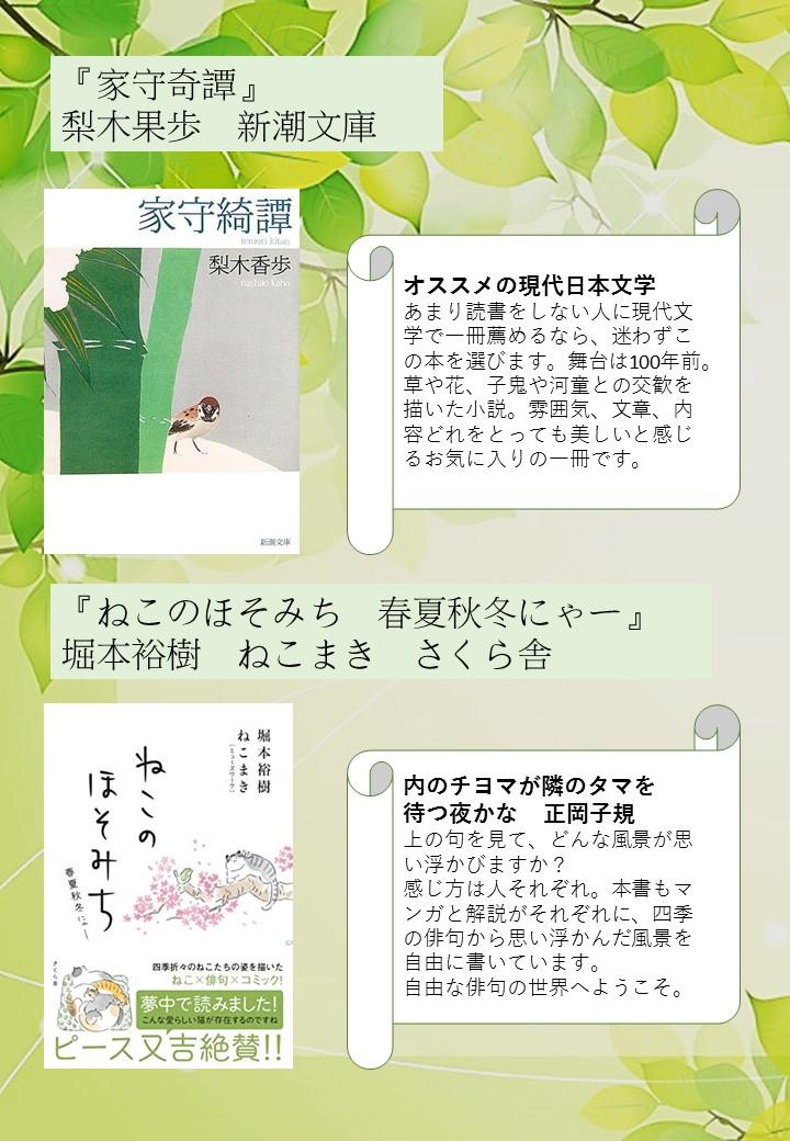f:id:matatabi6785:20200101184912j:plain