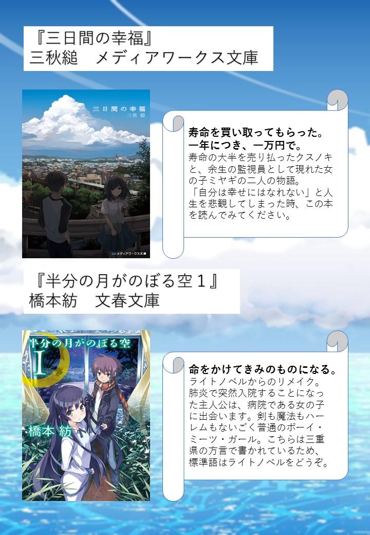f:id:matatabi6785:20200101185023j:plain