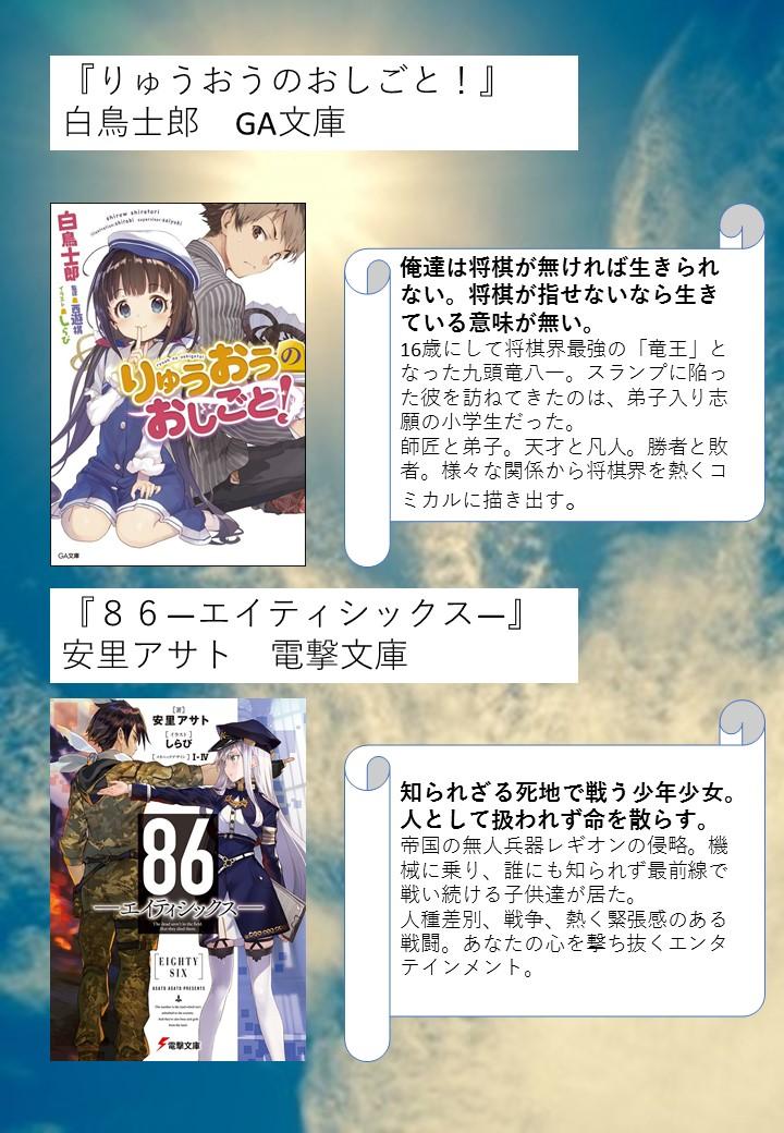 f:id:matatabi6785:20200101185050j:plain