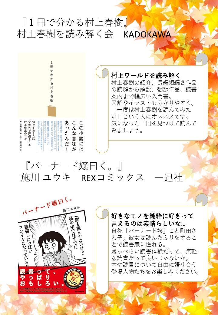 f:id:matatabi6785:20200101185304j:plain